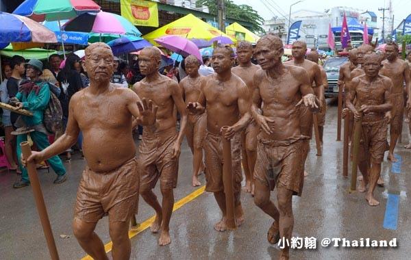 Phi Ta Khon Ghost Festival Loei Ban Doen17.jpg