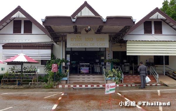 Chateau De Loei Restaurant泰國雷府伴手禮店.jpg