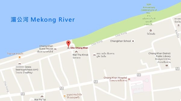 清康飯店Chic Chiang Khan Hotel map.jpg