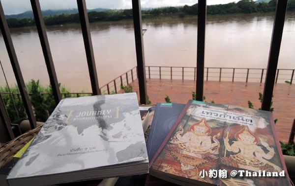 Chic Chiang Khan Hotel Mekong River2