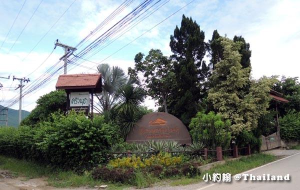 清康小山度假村 (Chiang Khan Hill Resort).jpg