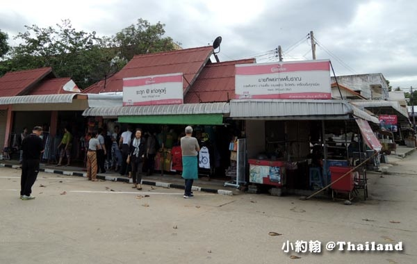 Chiang khan market清康小碼頭市集3.jpg
