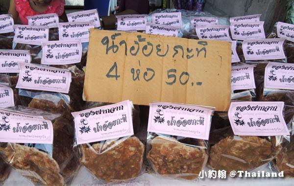Chiang khan market清康小碼頭市集椰子糖.jpg