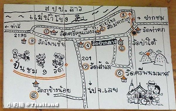 Chiang Khan清康老街.jpg