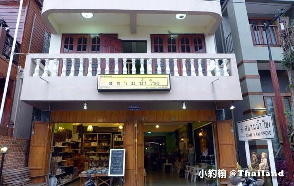 Chiang Khan清康Siam Nam-Khong.jpg