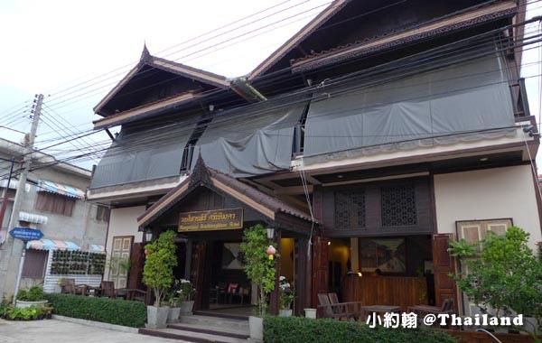 Chiang Khan清康Wongsaisiri Srichiangkhan Hotel.jpg