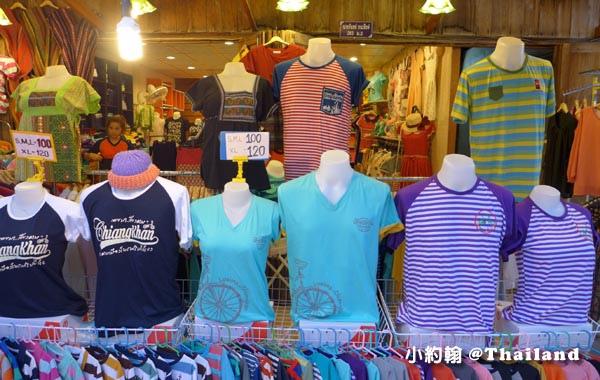 Chiang Khan清康老街t恤.jpg