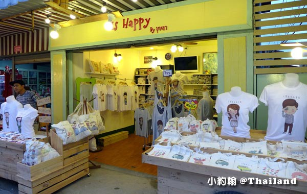 Chiang Khan清康老街IS happy t恤.jpg