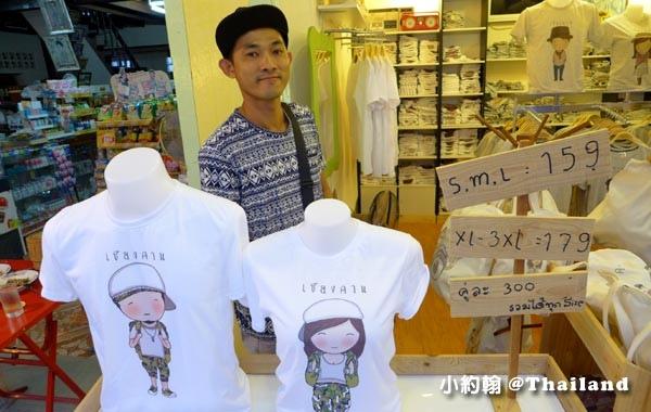 Chiang Khan清康老街IS happy t恤2.jpg