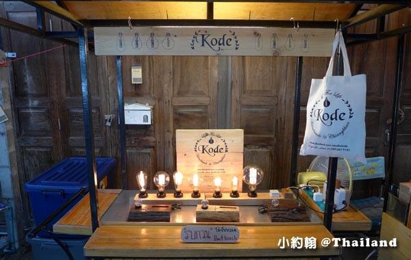 Chiang Khan清康老街夜市kode.jpg
