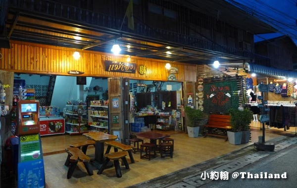 Chiang Khan清康老街夜市12.jpg