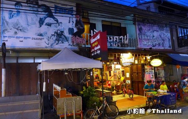 Chiang Khan清康老街夜市13.jpg