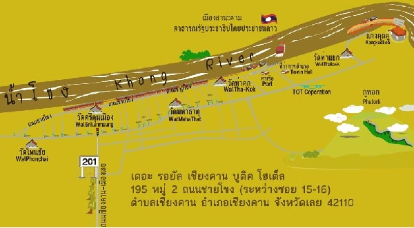 Royal Chiangkhan Boutique Hotel map.jpg