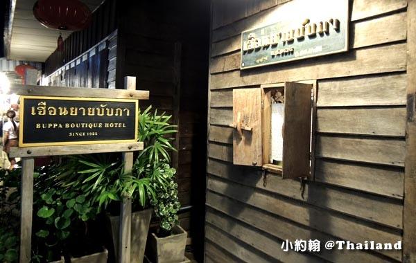 Buppa Boutique Hotel Chiang Khan.jpg