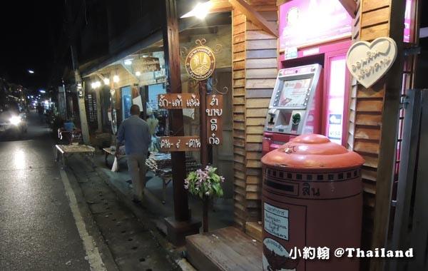 Chiang Khan清康老街夜市atm.jpg