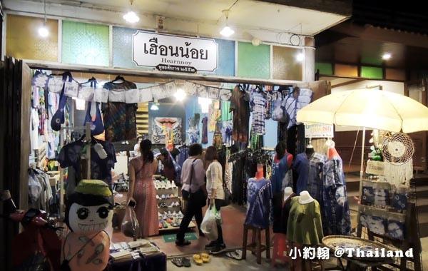 Chiang Khan清康老街Hearnnoy.jpg
