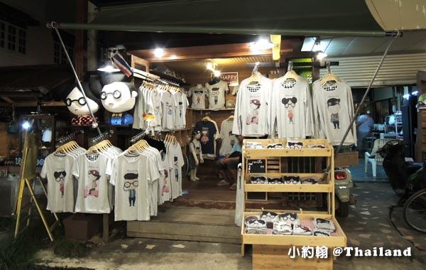 Chiang Khan清康老街夜市IS Happy T shirt.jpg