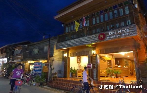 Dai Heng Boutique Hotel Chiang Khan.jpg