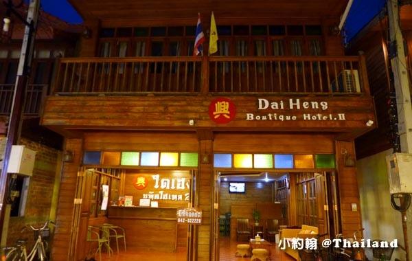 Dai Heng Boutique Hotel Chiang Khan2.jpg