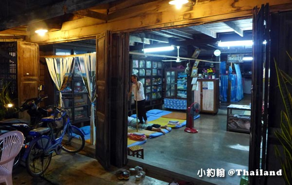 Chiang Khan清康老街泰式按摩.jpg