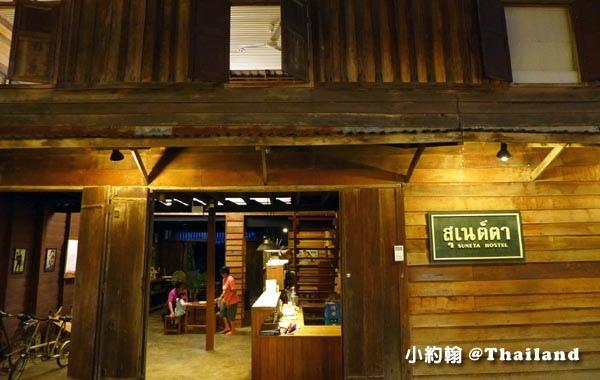 Suneta Hostel Chiangkhan.jpg