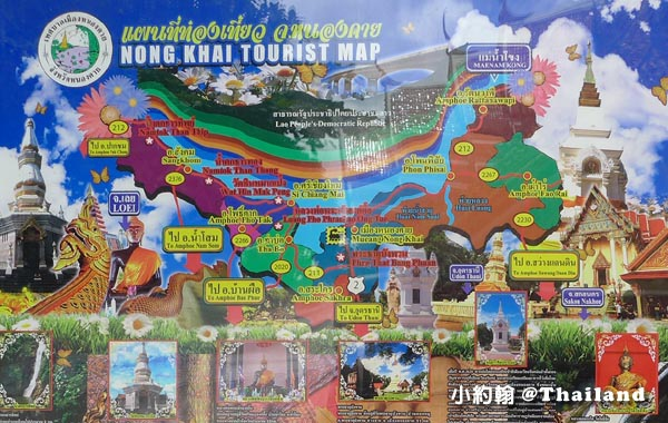 Nong Khai tourist MAP.jpg