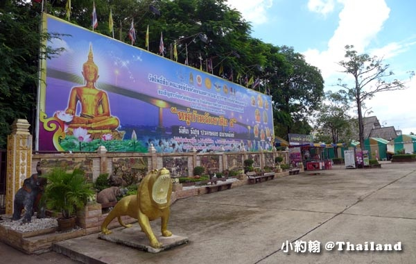 Wat Luang Por Pra Sai (Wat Po Chai) Nong Khai2.jpg