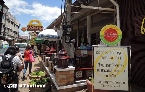 Daeng Namnueng越南菜餐廳Nong Khai.jpg