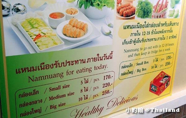 Daeng Namnueng越南菜餐廳Nong Khai3.jpg