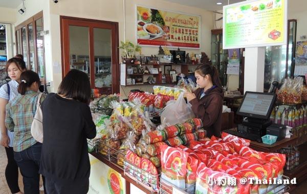 Daeng Namnueng越南菜餐廳Nong Khai2.jpg
