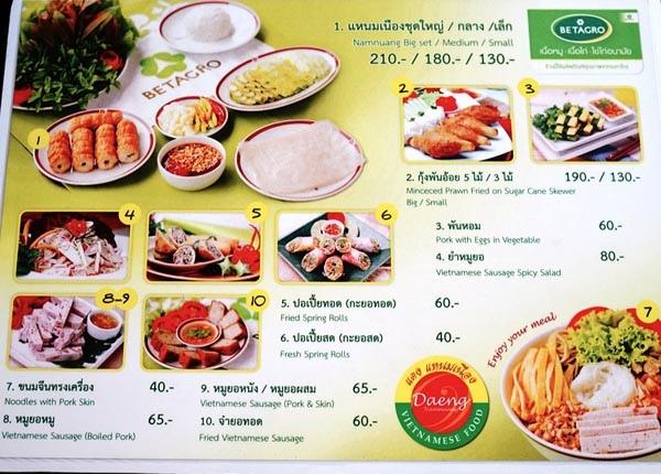Daeng Namnuang Nong Khai menu
