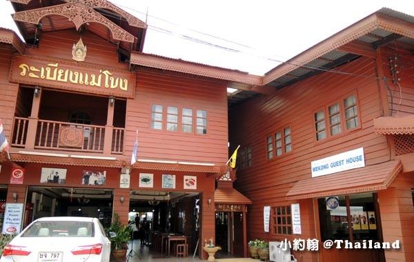 Mekong Riverside guesthouse.jpg