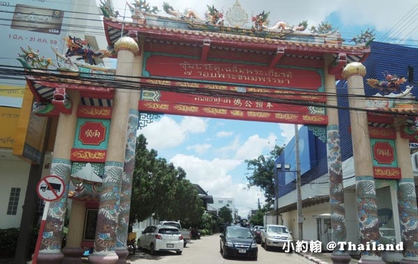 泰國廊開Nong Khai小鎮旅遊本頭公媽.jpg