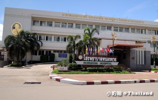 泰國廊開Nong Khai小鎮旅遊Nong Khai Hospital.jpg