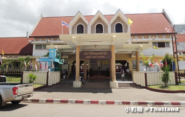 泰國廊開Nong khai Train Station.jpg