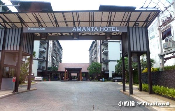 Amanta Hotel Nong Khai.jpg