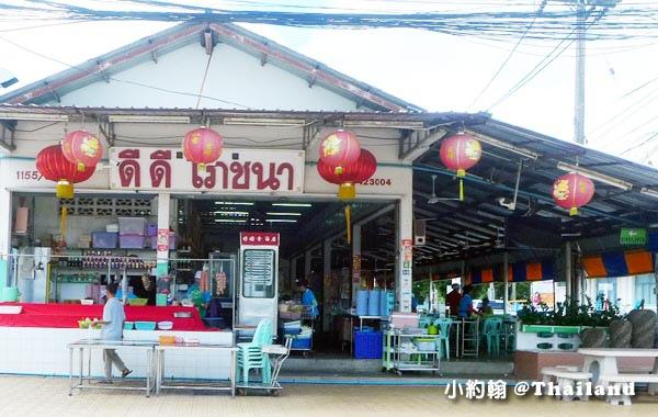 泰國廊開Nong Khai小鎮旅遊5.jpg