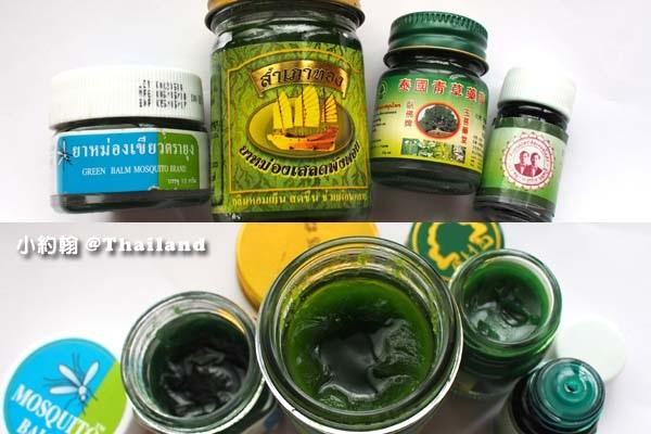 泰國必買青草綠藥膏