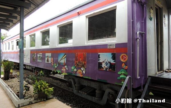 泰國廊開火車站圖書館Nong khai Railway Public Library2.jpg