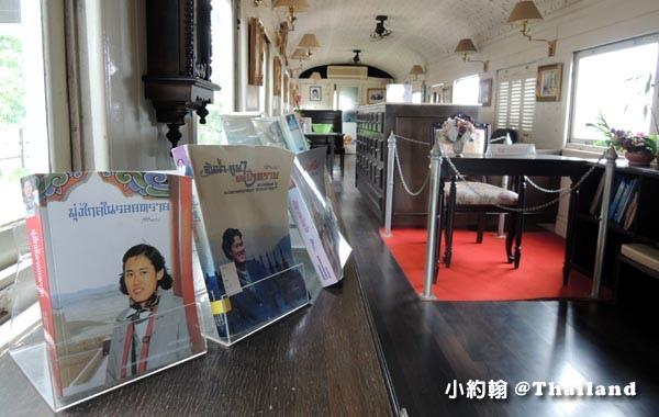 泰國廊開火車站圖書館Nong khai Railway Public Library4.jpg