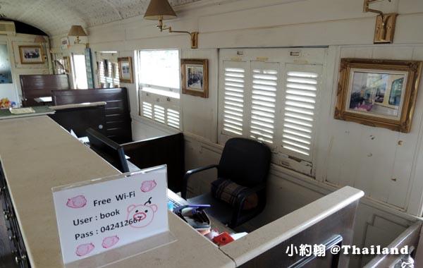 泰國廊開火車站圖書館Nong khai Railway Public Library5.jpg