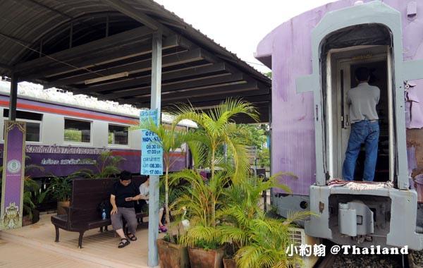 泰國廊開火車站圖書館Nong khai Railway Public Library7.jpg
