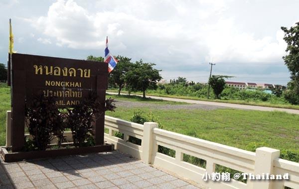Nong Khai廊開火車往寮國5.jpg
