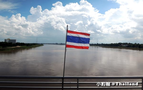 寮國泰國友好大橋Thai-Laos Friendship Bridge2.jpg