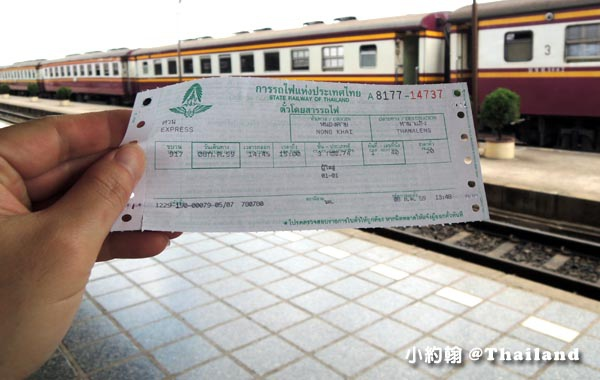 泰國Nong Khai廊開往寮國Thanaleng車票20泰銖