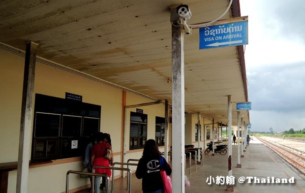 Dongphosy Station(Thanaleng)2.jpg
