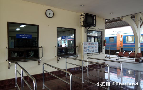 Dongphosy Station(Thanaleng)3.jpg