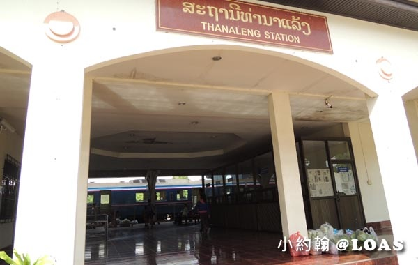 Dongphosy(Thanaleng)train Station.jpg