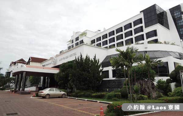Lao Plaza Hotel寮國廣場飯店.jpg