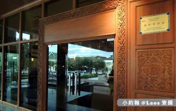 Lao Plaza Hotel寮國廣場飯店4.jpg